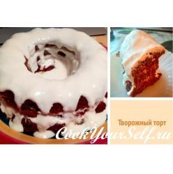 """Торт """"Шоколадная мечта"""""""