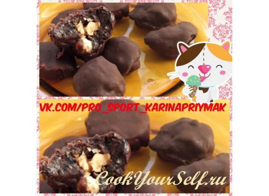 Шоколадные конфеты с черносливом