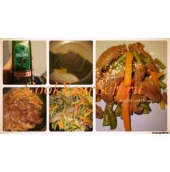 Маринованная говядина с овощами