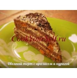 Овсяный торт с арахисом и курагой