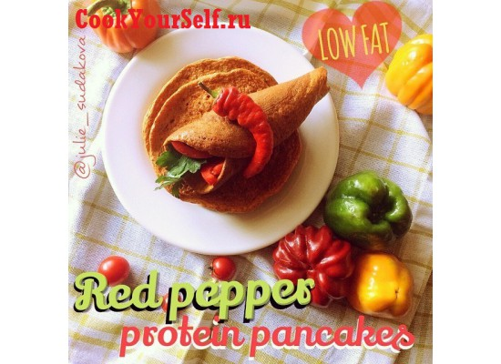 Протеиновые блины с красным сладким перцем